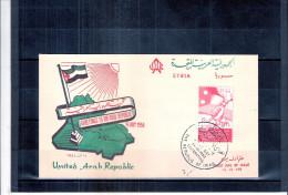 FDC Syrie - Honneur à La République D'Irak (à Voir) - Syrie