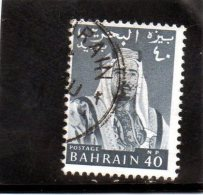 1964 Bahrain -  Sceicco - Bahrein (1965-...)