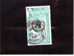 1968 Bahrain -  Ann. World Health Org. - Bahrein (1965-...)