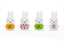 Geel Nijntje / Yellow Miffy / Petit Lapin Jaune - Tour De France 2015 Grand Depart Utrecht Official Merchandise - Radsport