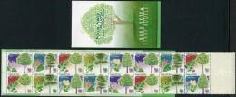 Malaysia 1999. Michel #776/80 MNH/Luxe. Trees. Bkl. (B33) - Malaysia (1964-...)