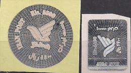 2006 Iran Mi. 3037-8 **MNH  Postemblem. Hologrammfolie; Selbstklebend; - Iran