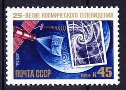 RUSSIE - URSS 1984 YT N° 5153 ** - 1923-1991 URSS