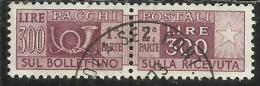 ITALIA REPUBBLICA ITALY REPUBLIC 1955 1979 PACCHI POSTALI PARCEL POST STELLE STARS 1957 LIRE 300 USATO USED OBLITERE´ - Postpaketten