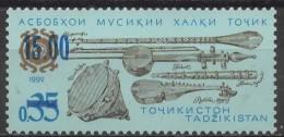 TAJIKISTAN 1992 Traditional Musical Instruments Surcharged - 15r. On 35k. - Multicoloured  MNH - Tadjikistan