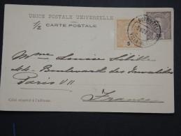 PORTUGAL - Obl. De Villa Real Sur Cp Pour La France En 1903 - Aff. Bicolore - A Voir - Lot P14261 - Lettres & Documents
