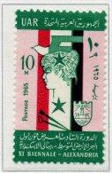 Egypte ** N° 666 - 6e Biennale Des Beaux-Arts D'Alexandrie - Egypt