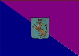 Ducato Di Abbiate-Grasso - Bandiera Da Cerimonia - Altri