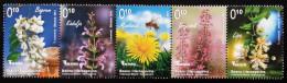 Bosnia And Hercegovina, 2013, Mi: 627/31 (MNH) - Medicinal Plants