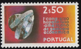 PORTUGAL - Scott #1107 The 1st Portuguese-Spanish-American Congress For Economic Geology / Mint NH Stamp - Unused Stamps