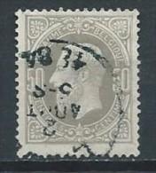 Belgique - 1869 - COB 35 - Oblitéré - 1869-1883 Léopold II