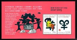 Christmas Island MNH 2015 Souvenir Sheet Of 2 Year Of The Goat - Christmas Island