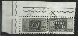 ITALIA REPUBBLICA ITALY REPUBLIC 1955 1979 PACCHI POSTALI PARCEL POST STELLE STARS 1956 LIRE 400 USATO USED OBLITERE´ - Postpaketten