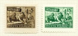 POLAND  -  1950  Warsaw Reconstruction  Mounted/Hinged Mint - Ongebruikt