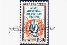 -Comores  49** - Komoren (1950-1975)