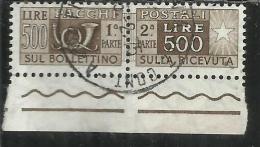 ITALIA REPUBBLICA ITALY REPUBLIC 1955 1979 PACCHI POSTALI PARCEL POST STELLE STARS 1956 LIRE 500 USATO USED OBLITERE´ - Postpaketten