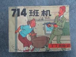 714  TINTIN (en Chinois) - Libros, Revistas, Cómics
