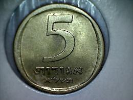 Israel 5 Agorot 1971 ( Br ) - Israel