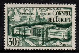 ~~~ France  1952 - Conseil De L'Europe - Mi. 942 ** MNH  ~~~ - France