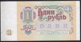 Russia 1 Ruble 1991 P237 AUNC - Rusia