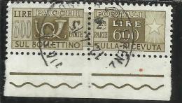 ITALIA REPUBBLICA ITALY REPUBLIC 1955 1979 PACCHI POSTALI PARCEL POST STELLE STARS 1960 LIRE 600 USATO USED OBLITERE´ - Postpaketten