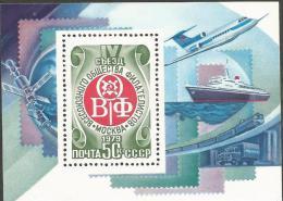 USSR 1979 TRANSPORT, S S S R, S/S, MNH - Schiffe