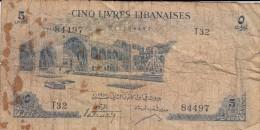 0015 CINQ LIVRES LIBANAISES CIRCULADO - Líbano