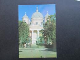 UDSSR 1988 Ganzsache. Bordstempel MS Dalmacija. Rijeka. Kreuzfahrtschiff - Covers & Documents