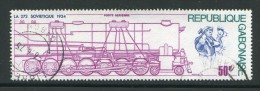 Gabon Poste Aérienne Y&T N°165 Oblitéré - Eisenbahnen