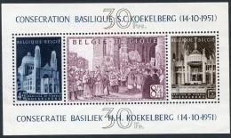BELGIQUE BLOC N°30** CONSECRATION BASILIQUE S. C. KOEKELBERG - Blocs 1924-1960