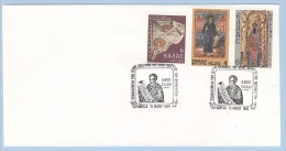 Greece Grece 1981, Commemorative Cancel, Agios Achillios, Saint Achillios, Religion, Larissa - Cristianismo