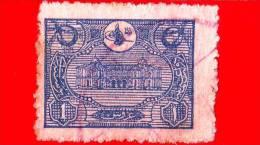 TURCHIA - Usato - Impero Ottomano - 1913 - Ufficio Postale Di Costantinopoli - Post Office - 1 - 1858-1921 Impero Ottomano