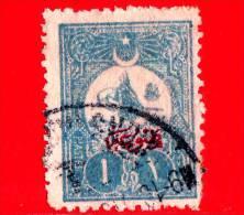 TURCHIA - Usato - Impero Ottomano - 1909 - Tughra E Reshad Del Sultano Mehmet V - 1 - Sovrastampato - 1858-1921 Impero Ottomano