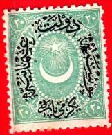 TURCHIA - Usato - Impero Ottomano - 1876 - Mezza Luna E Stella - Crescent And Star - 20 - 1858-1921 Impero Ottomano