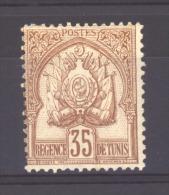 03249  -  Tunisie  :   Yv  26  * - Tunisie (1888-1955)