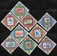 MONGOLIA  1973,  MICHEAL 781-9  MNH - Mongolie