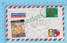 Sri Lanka  ( Marcophilie  Ceylon Tea & Spice Postmark, Aerogramme  Aerogram To Montreal Canada Guide  )  2 Scans - Sri Lanka (Ceylan) (1948-...)