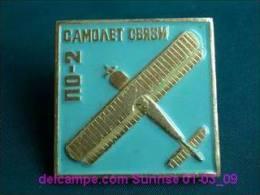 soviet airplane PO-2 / soviet badge _01-03_1145_09
