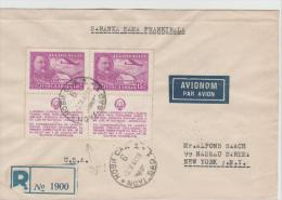 Yu012 / JUGOSLAWIEN -  Kosira Mit Zf. (Plattenfehler, DJ 1948, USA - Cartas