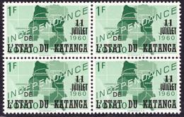 Katanga 0042** Indépendance -MNH - - Katanga