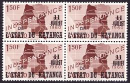 Katanga 0043**  Indépendance -MNH - - Katanga