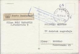 Postcard, Beli Manastir, 16.5.1994., Republic Of Serbian Krajina - Croatia