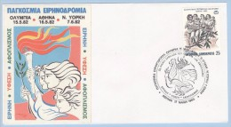 Greece Grèce 1982, Torch Relay For The Peace And Disarmament, Olympia, Athens, New York - Postal Logo & Postmarks