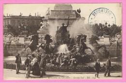 Oorlogs Correspondentie Occupation Française En Afrique  Speciale Stempel Guelmouss - Cartes Postales