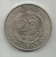 Guinea 25 Francs 1962. Sekou Toure - Guinée