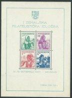 YOUGOSLAVIE - Exposition De 1937 à Belgrade - Blocs-feuillets