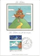 Paris, France, 9.5.1998, Maximum, Carte Postale Philatélique, La Lettre Au Fil Du Temps. - Stamps (pictures)