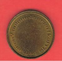 FICHAS - MEDALLAS // Token - Medal - Sin Clasificación