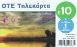 GREECE GREEK New Cards Used M158 - 06/2015,  Tirage 20.000, - Greece