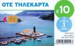 GREECE GREEK New Cards Used M141- 05/2013,  Tirage 5.000, - Greece